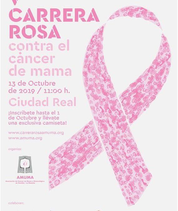 V CARRERA ROSA «Contra el Cáncer de Mama»
